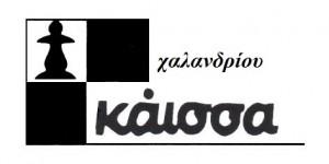 Kaissa logo