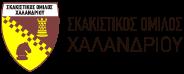Σκακιστικός Όμιλος Χαλανδρίου Λογότυπο